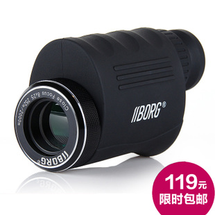 New BORG high powered spotting scope camera type small high definition night vision monoculars 1000