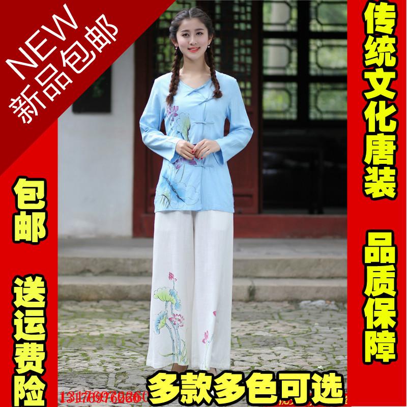 新款中国风女装春季高端棉麻唐装复古传统文化居士服汉服套装秋装