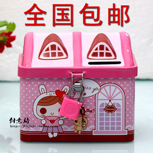 Large tin piggy bank cute little house creative birthday gifts for children piggy piggy bank
