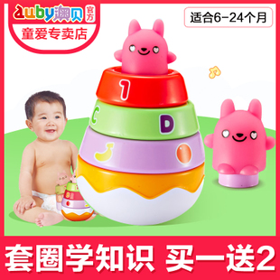 Australia Becky interest tumbler 463 401 infants and young children piles of music baby educational toys 1 3 years hands