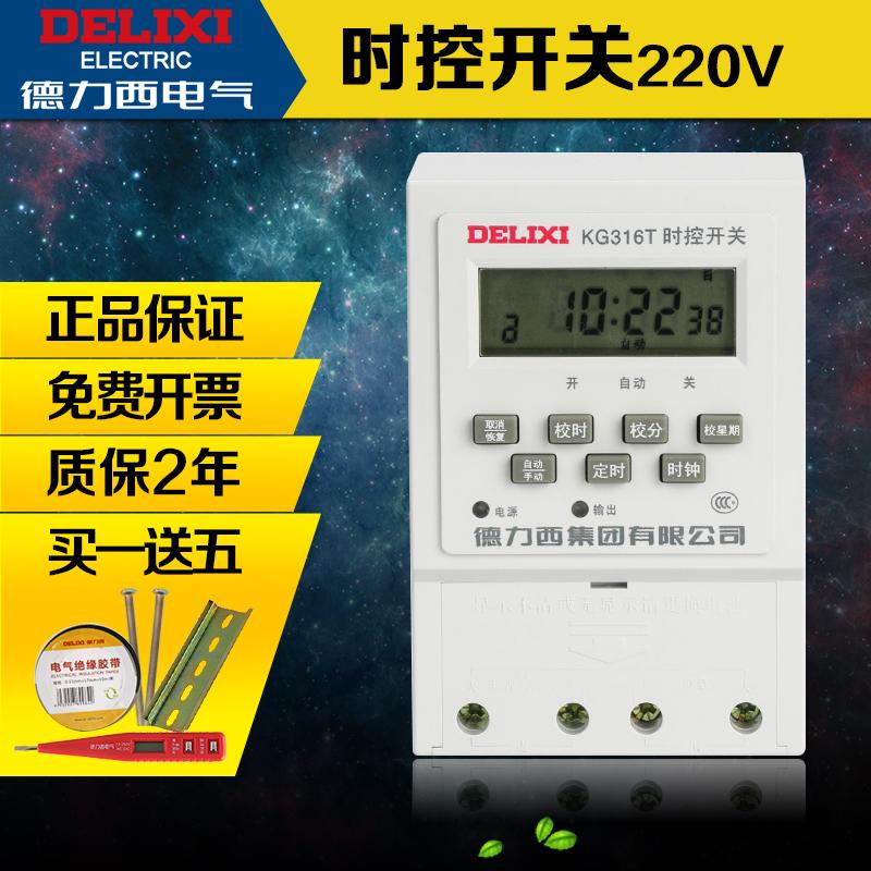 Мораль сила западный уличные синхронизация переключатель kg316t контролер время контролер время выключатель 220V