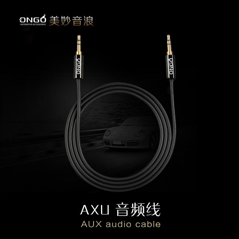 ONGO�用AUX音�l� 3.5mm����公��公�B接���d手�C音�延�L�