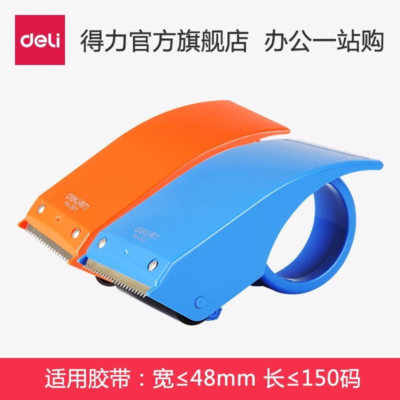 Компетентный 801/802 лента печать коробка устройство больше спецификация лента резка устройство печать коробка лента сиденье склад тюк машинально