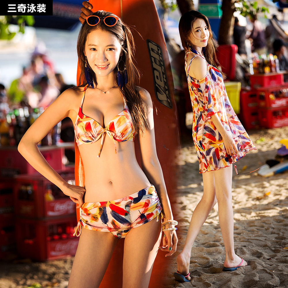 Sanqi swimsuit womens split bikini three piece suit gauze coat steel support chest size gathered sexy hot spring swimsuit