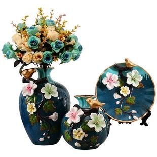 陶瓷花瓶擺件客廳插花歐式奢華創意擺設三件套家居裝飾品美式花器