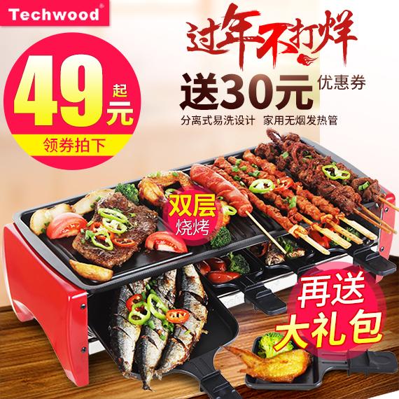 Techwood электричество печь нет дым барбекю бытовой электрический формы для выпечки корейский утюг барбекю мясо машинально горшок жаркое рыба жаркое строка