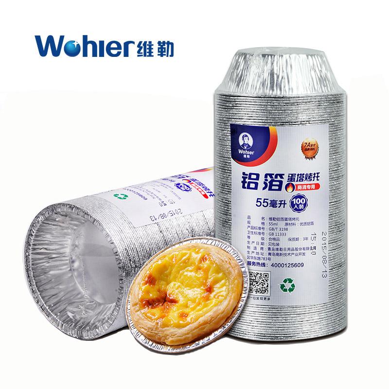 Wohler размер сдерживать американский сгущаться яйцо терпкий плесень 100 только одноразовые олово бумага уход яйцо терпкий олово бумага уход бесплатная доставка