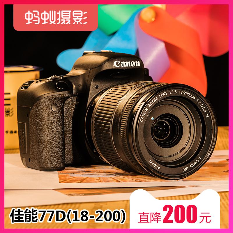 【 муравей фотография 】Canon / канон EOS 77D 18-200 комплект hd зеркальные цифровой фото машинально