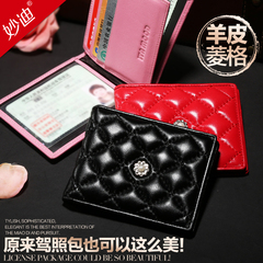 Miao di Sheepskin rhombic driving license Leather passport holder Ms document packages permit multifunction leather driver's license packets