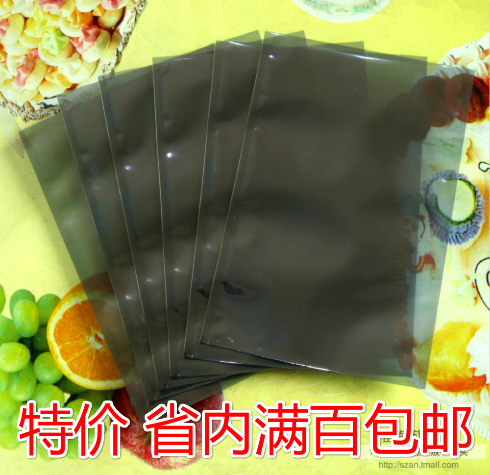 Статическое электричество мешок антистатический щит мешок антистатический мешок квартира 500*600mm 50 цены пластик звезда упаковка мешок