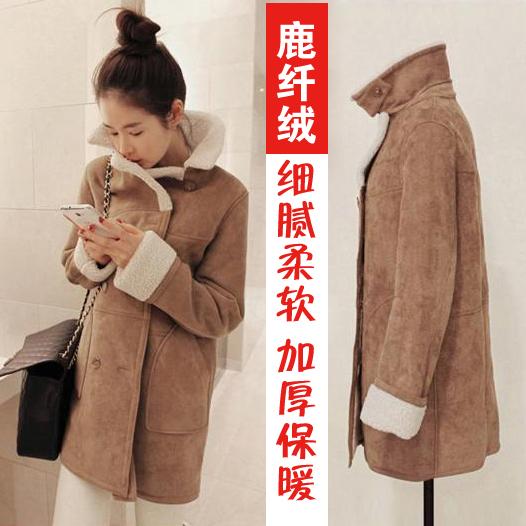 Осенью 2015 года в корейской версии пальто двойной грудью долго замши пальто соединения ягнят шерсти теплый мягкий куртка