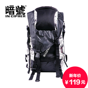 Cypher shoulders male men bulk back book female students Korean tidal canvas computer travel