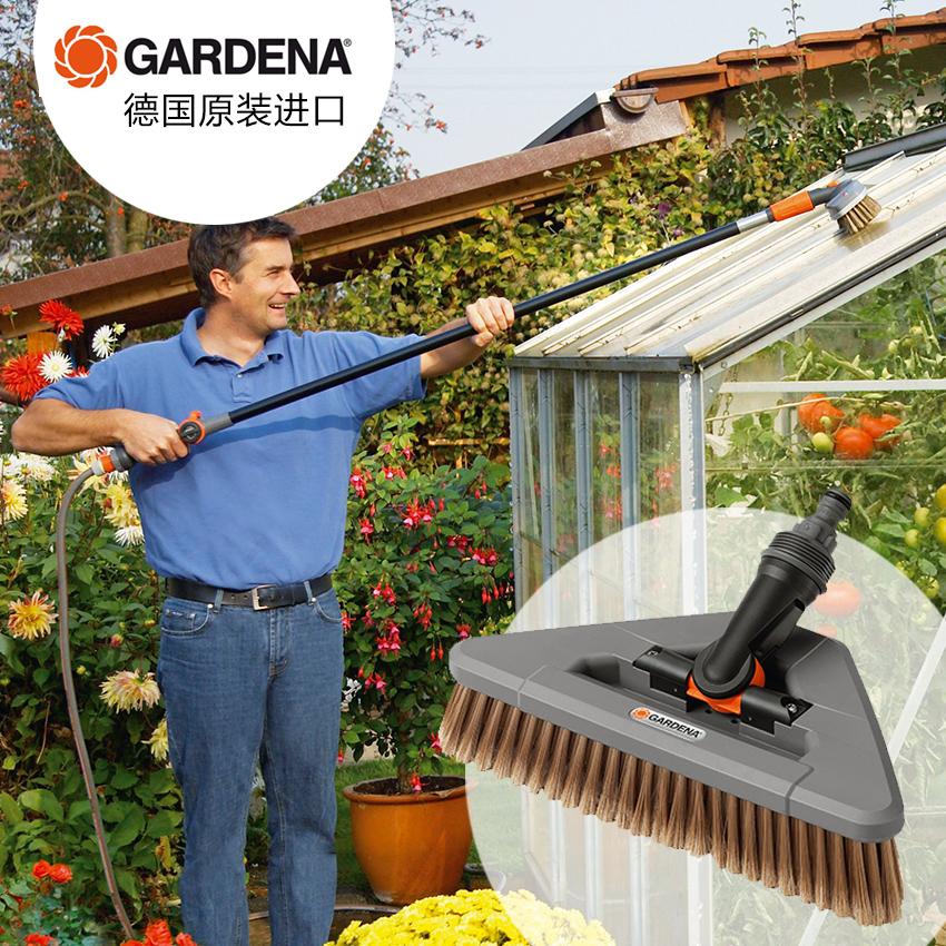 Импорт из германии GARDENA хорошо звон взять 360° деятельность щетка домой многофункциональный через воду очистка щеткой
