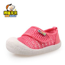 Lucky baby toddler shoes in the summer of 2015 1-3 female baby sandals shoes non-skid indoor comfortable soft bottom boy network