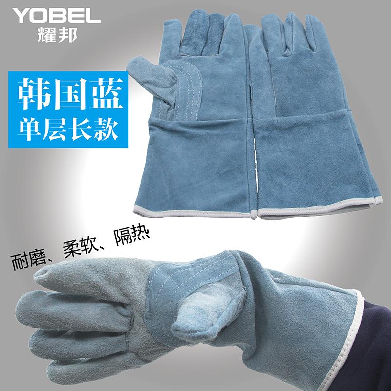 Сварной шов работа перчатки труд страхование перчатки сварка защищать перчатки мягкий пригодный для носки изоляция корея синий один слой долго модель