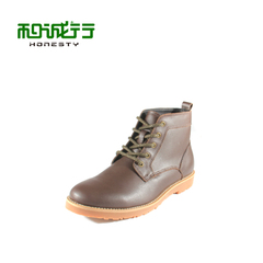 2015 winter sportsman and grey sheep boom men high shoes boot lace leather 0800150