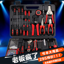 Kraft 37 Piece Network repair kit cable installation and Maintenance Electrician Toolbox Telegraph Set series