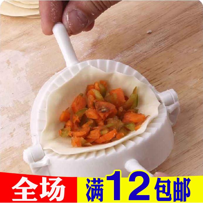 手动包饺子器 饺子模具 厨房料理DIY手动捏饺子器 饺子皮器 大号