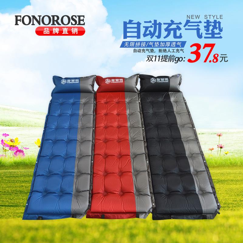 戶外自動充氣墊單人可拚接露營帳篷墊 多人防潮墊午休帶枕睡墊