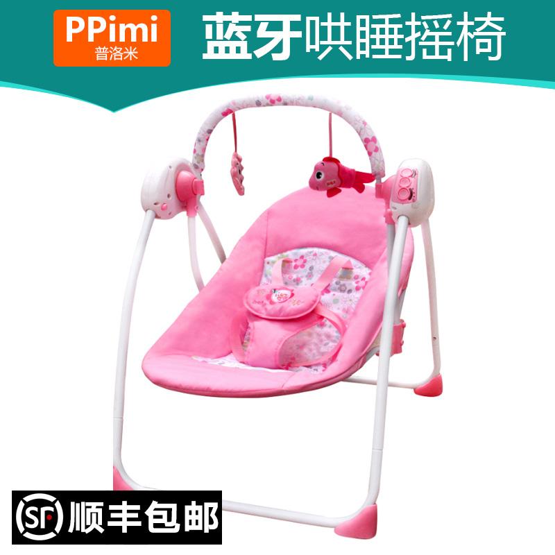 Ребенок кресло-качалка качели успокаивать стул электрический кровать колыбель шезлонг ребенок озноб стул многофункциональный ребенок электрический поколебать стул