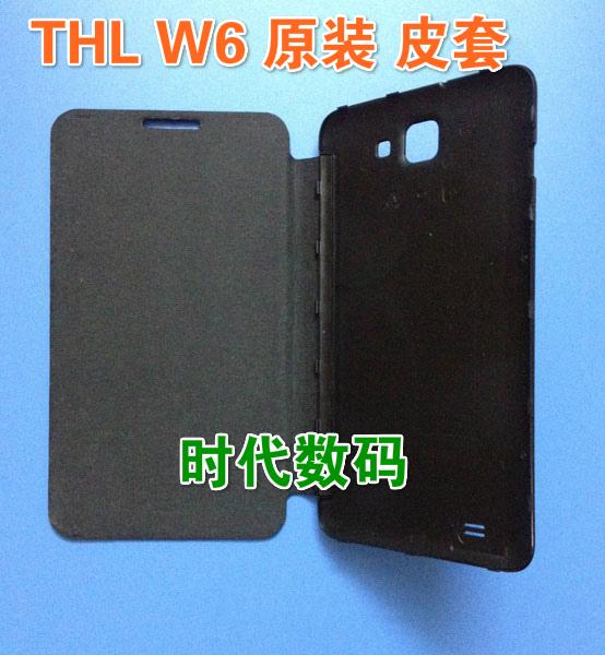 ThL W6 皮套 thlw6 保护壳 带后盖 手机壳 保护套5. 3屏双核版