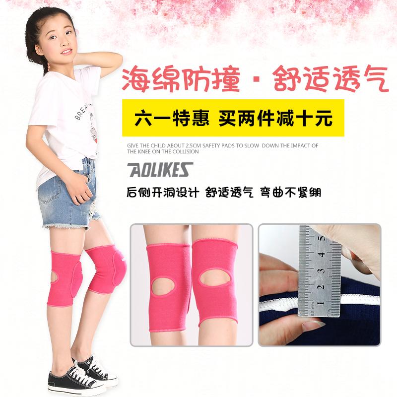 兒童舞蹈護膝 防摔跳舞加厚海綿跪地街舞表演小孩護腿棉護具