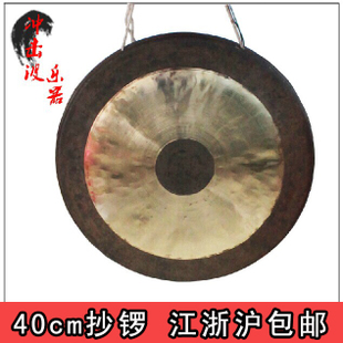 Dana instrument gong gong 40CM copy 40 cm gong gong clear the way for Percussion