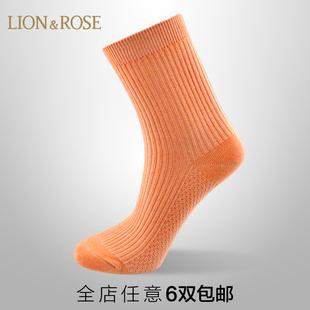 6双包邮女士中筒日系运动纯棉袜子