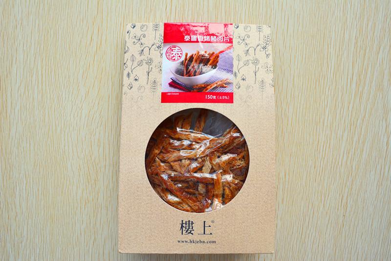 香港进口楼上集团火爆好零食泰国香烤猪肉片100g可口健康特产美味