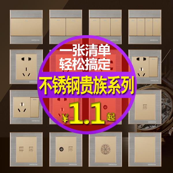 不鏽鋼86型暗裝牆壁電源開關插座面板USB一開五孔二三插單雙控