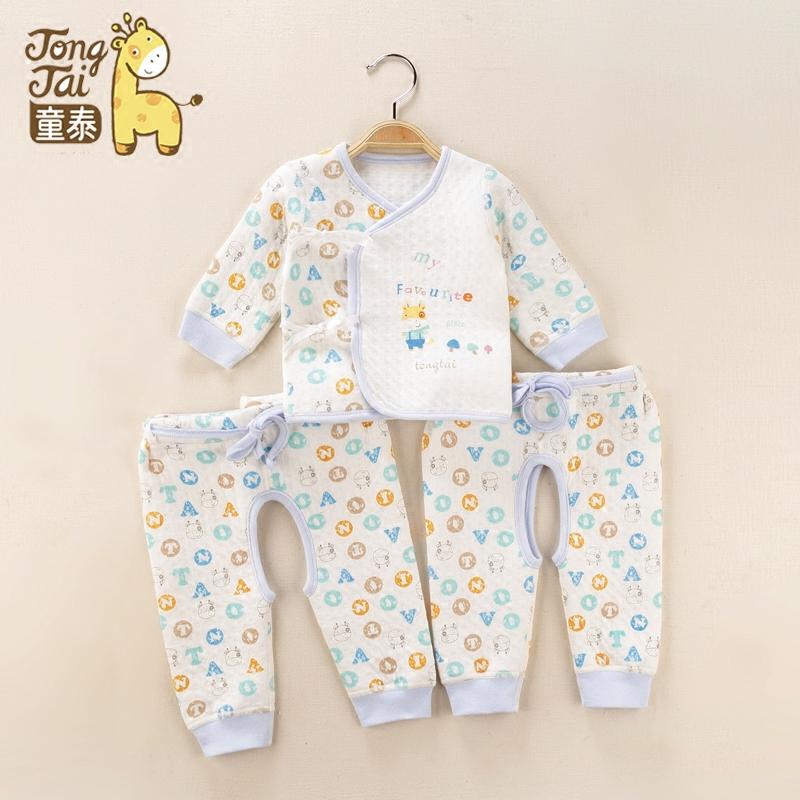 童泰新生儿保暖衣秋冬0-3个月婴儿和尚服纯棉加厚无骨内衣套装