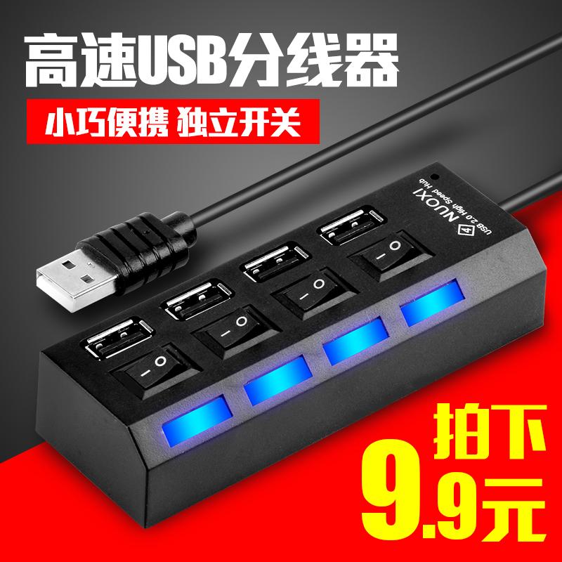 Обещание западный usb2.0 разбрызгиватель один из четырех ноутбук компьютер usb расширять рот больше интерфейс коллекция нить hub