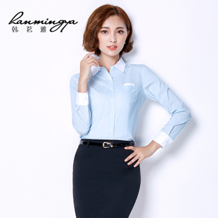 Han Ming Ya 2015 autumn new Korean Women's Clothing career suits OL dress overalls career skirt long sleeves