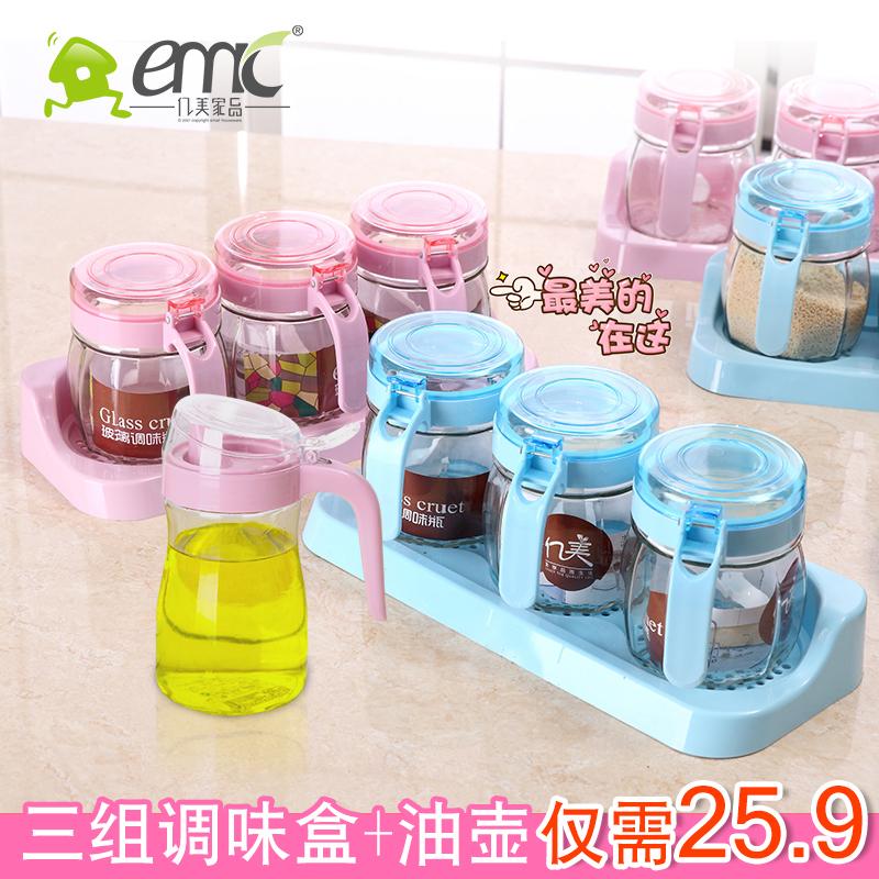 亿美厨房调料盒套装厨房玻璃调味瓶调味盒调料罐调味罐家用调味盒