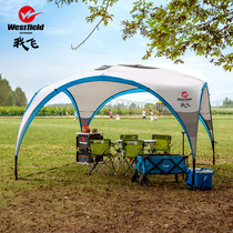 (Shopping mall in the same section) Westfield I fly Sky outdoor advertising tent camping oversized shade rain Shed