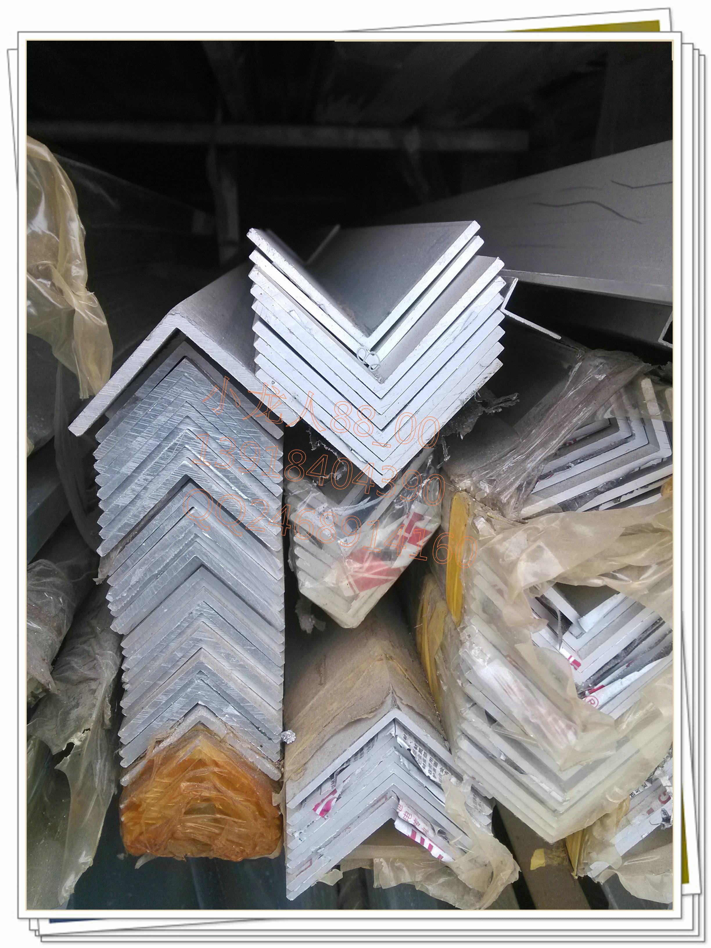 Алюминиевые материалы Артикул 43396788637