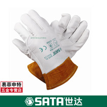 Shida Tools Labor Protection supplies Argon arc welding gloves Work Gloves labor protection welding work Gloves FS0109