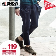 Viishow2015 spring for new men's casual trousers Europe wash decorative Pocket straight leg trousers