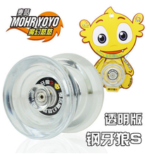 The original golden eagle cartoon mak card the yo-yo HSBC Thai YOYO ball transparent version of the yo-yo day xianglong S taphrogenic tiger