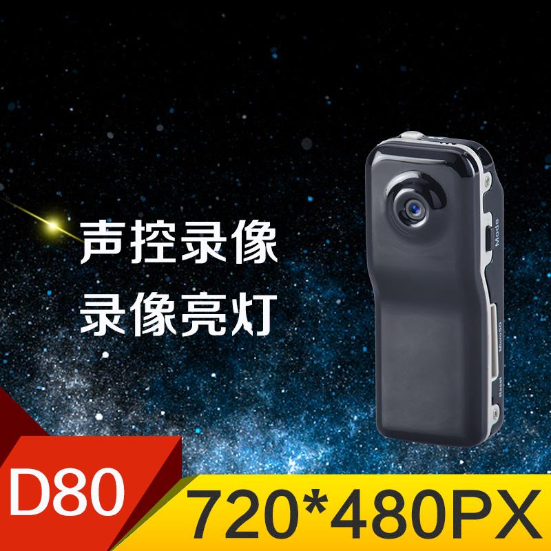 Ультра небольшой скрытой DV801 беспроводной HD мини DV камеры воздушного наблюдения камеры звук USB памяти stick диктофон