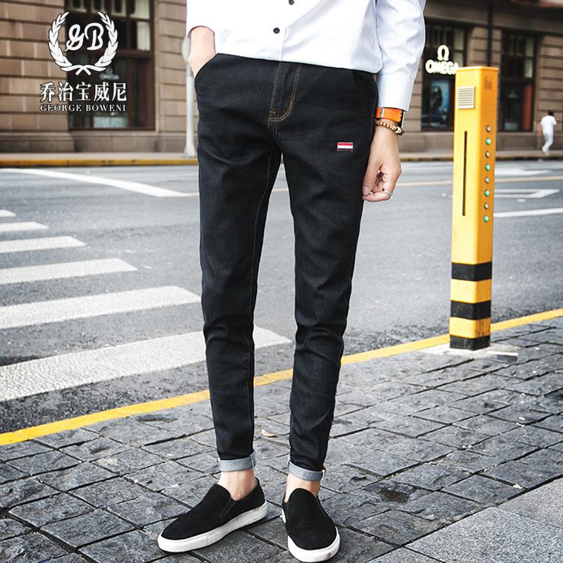 小腳修身型加絨潮流牛仔褲