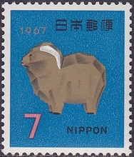 Hat shop in Japan in 1967 in the Chinese zodiac stamp 1 new collagen products