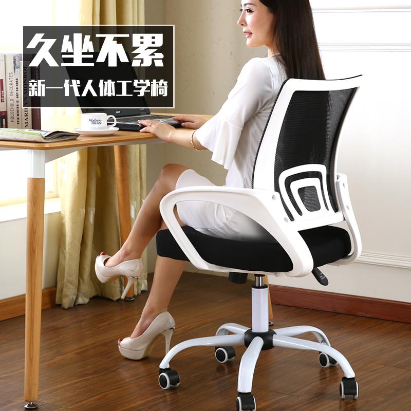 ^~百深^~網椅轉椅辦公椅職員椅電腦椅家用人體工學椅子升降老板椅