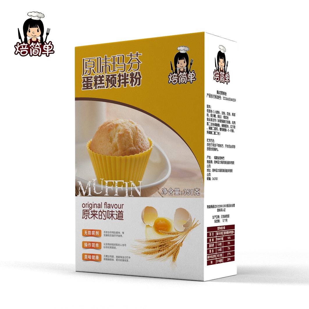 焙簡單原味瑪芬蛋糕粉預拌粉紙杯蛋糕布朗尼蛋糕粉 烘焙原料350g
