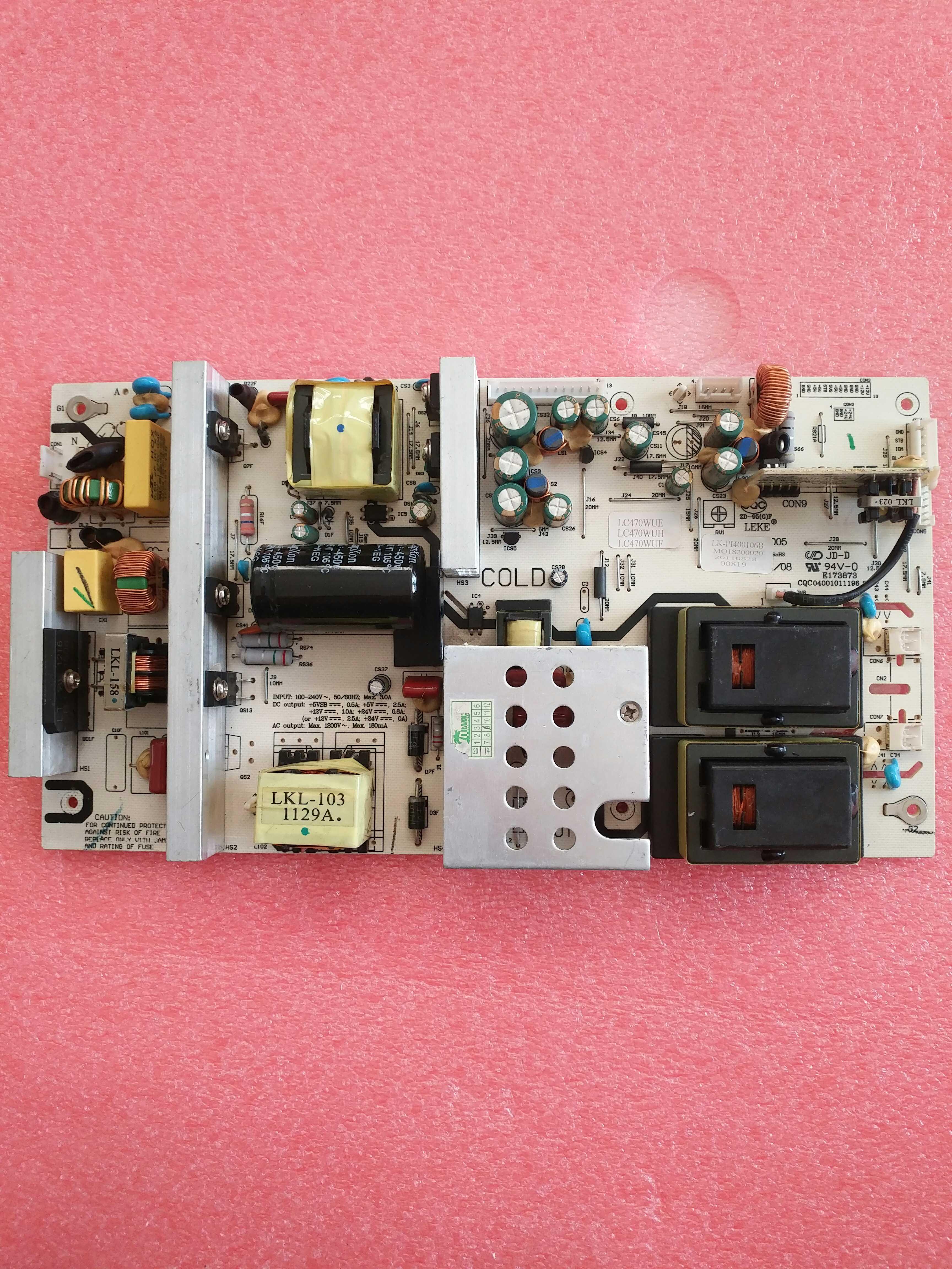 Сборочный игровой автомат 47 встроенный блок питания панель LK-PI400106B CQC04001011196