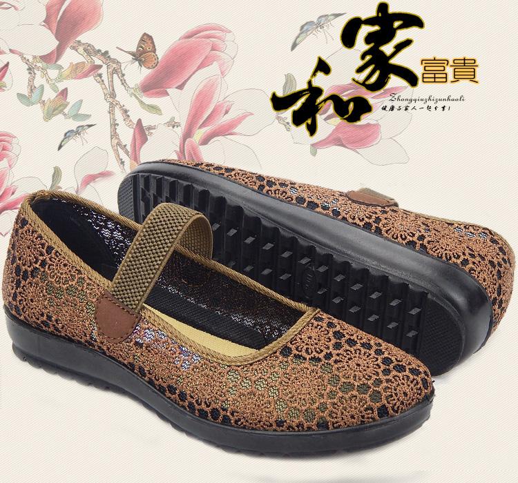 老妈40岁50女姥姥款老北京老年鞋限时抢购