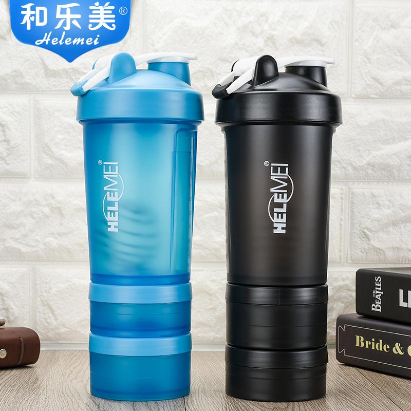И Le Mei Fitness Sports Cup Чайник Яйцо белый Порошковая чашечка для стаканов с чашечкой для крупномасштабного перемешивания