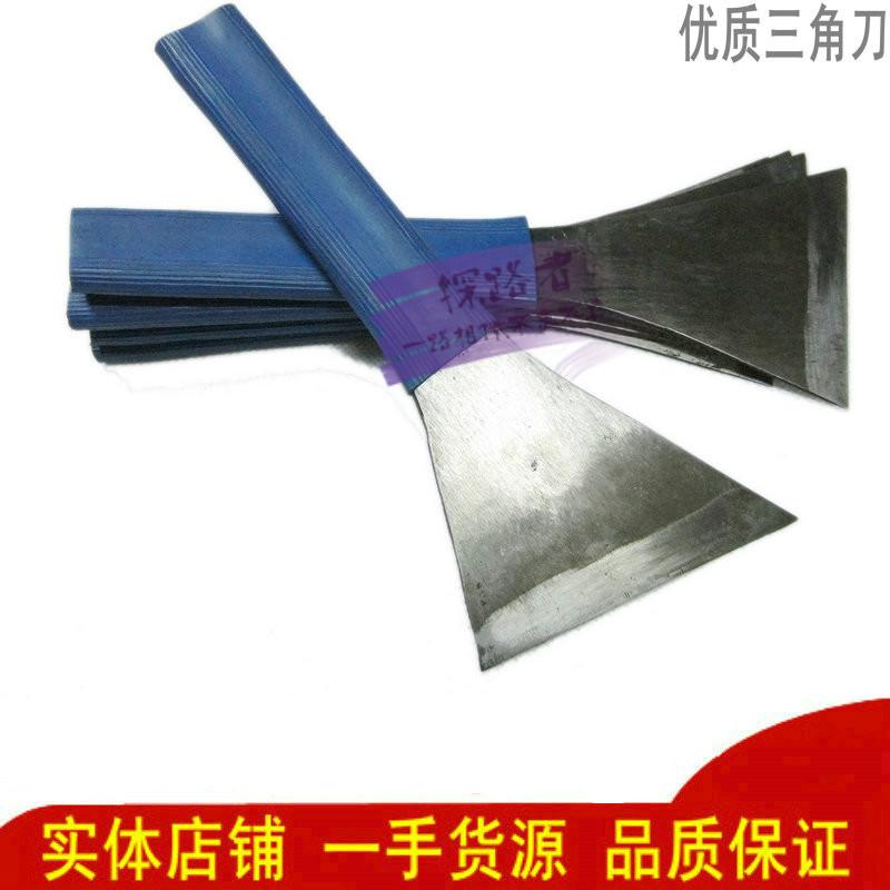 Вырезать нож новый резьба искусство изменять ремонт обувной материал инструмент треугольник кожа нож кожа ремесленник вырезать кожа специальный нож