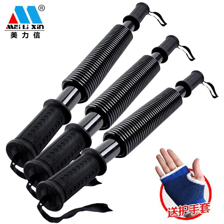 健身器材家用套裝臂力器套裝 五件健腹輪拉力器俯臥撐架臂力棒