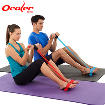 Pedal tensioners sit-ups men and women pull elastic rope Multifunctional Fitness training Sports equipment Home
